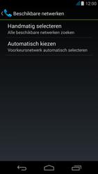 Acer Liquid Z500 - Netwerk - gebruik in het buitenland - Stap 9