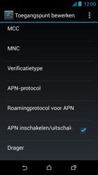 HTC Desire 310 - Internet - Handmatig instellen - Stap 16