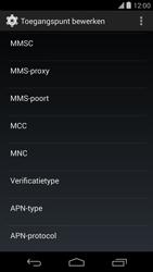 LG D821 Google Nexus 5 - Mms - Handmatig instellen - Stap 11