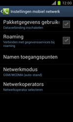 Samsung I9100 Galaxy S II - OS 4 ICS - Internet - buitenland - Stap 7
