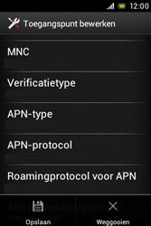 Sony ST23i Xperia Miro - MMS - handmatig instellen - Stap 15