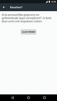 Android One GM5Plus DS - Toestel reset - terugzetten naar fabrieksinstellingen - Stap 7