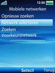 Sony Ericsson W100i Spiro - Buitenland - Bellen, sms en internet - Stap 6