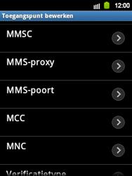 Samsung S5360 Galaxy Y - MMS - handmatig instellen - Stap 9