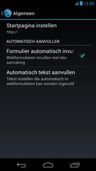 Acer Liquid E1 - Internet - Handmatig instellen - Stap 23