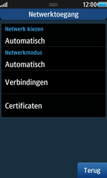 Samsung S8530 Wave II - Netwerk - gebruik in het buitenland - Stap 9