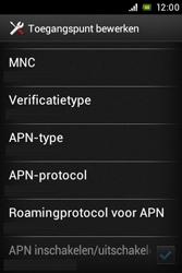 Sony ST23i Xperia Miro - MMS - handmatig instellen - Stap 13