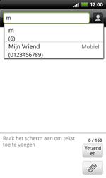HTC A7272 Desire Z - Mms - Hoe te versturen - Stap 4