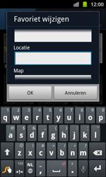 Samsung I8530 Galaxy Beam - Internet - hoe te internetten - Stap 8