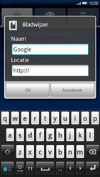 Sony Ericsson Xperia X10 - Internet - Hoe te internetten - Stap 7