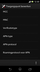 Sony C1905 Xperia M - Internet - handmatig instellen - Stap 15
