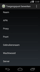 Acer Liquid E600 - Internet - handmatig instellen - Stap 9