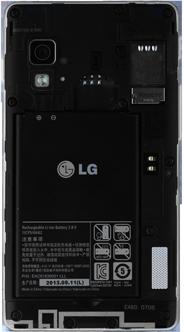 LG Optimus L5 II - Primeros pasos - Quitar y colocar la batería - Paso 3