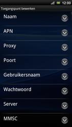 Sony Ericsson Xperia Neo V - Internet - handmatig instellen - Stap 9