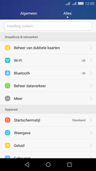 Huawei Y6 - Wifi - handmatig instellen - Stap 2