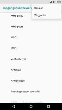 Huawei Nexus 6P - Android Oreo - MMS - handmatig instellen - Stap 15
