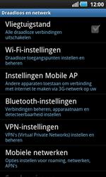Samsung I5800 Galaxy Apollo - Internet - handmatig instellen - Stap 5