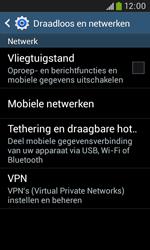 Samsung Galaxy Trend Plus (S7580) - Internet - Uitzetten - Stap 6