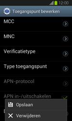 Samsung I8730 Galaxy Express - Internet - Handmatig instellen - Stap 14