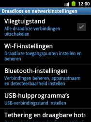 Samsung S5300 Galaxy Pocket - Wifi - handmatig instellen - Stap 5