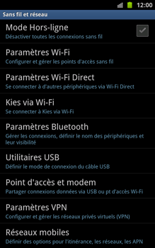 Samsung N7000 Galaxy Note - MMS - Configuration manuelle - Étape 5