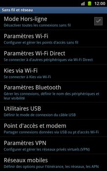 Samsung N7000 Galaxy Note - Mms - Configuration manuelle - Étape 5
