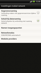 HTC S720e One X - MMS - Handmatig instellen - Stap 5