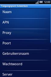 Sony Ericsson Xperia X8 - Internet - Handmatig instellen - Stap 8