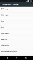 LG Nexus 5X (H791F) - Android Nougat - Internet - Handmatig instellen - Stap 13