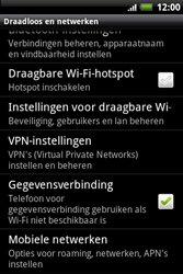 HTC A510e Wildfire S - Internet - buitenland - Stap 5