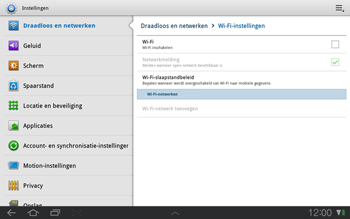 Samsung P7500 Galaxy Tab 10-1 - Wifi - handmatig instellen - Stap 5