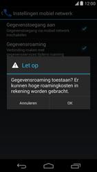 LG D821 Google Nexus 5 - Internet - handmatig instellen - Stap 8