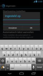 Acer Liquid E1 - Internet - Handmatig instellen - Stap 25