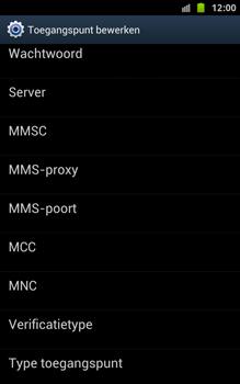 Samsung N7000 Galaxy Note - OS 4 ICS - MMS - handmatig instellen - Stap 12