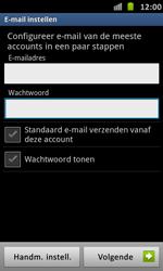 Samsung I9070 Galaxy S Advance - E-mail - handmatig instellen - Stap 6