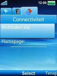 Sony Ericsson W100i Spiro - Internet - Handmatig instellen - Stap 5