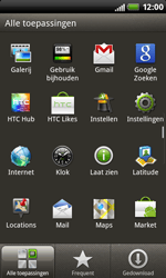 HTC S510b Rhyme - Internet - Handmatig instellen - Stap 14