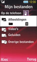 Samsung S7350 Ultra Slide - E-mail - Hoe te versturen - Stap 12