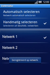 Sony Ericsson Xperia X8 - Netwerk - Gebruik in het buitenland - Stap 11