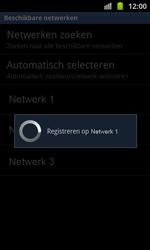 Samsung I8530 Galaxy Beam - Netwerk - gebruik in het buitenland - Stap 12