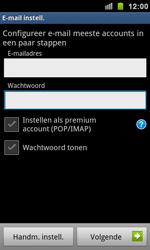 Samsung I9100 Galaxy S II - E-mail - Handmatig instellen - Stap 6