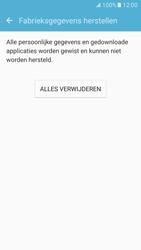 Samsung Galaxy S7 (G930) - Resetten - Fabrieksinstellingen terugzetten - Stap 8