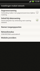 HTC S720e One X - Internet - buitenland - Stap 6