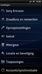 Sony Ericsson Xperia Ray - Wifi - handmatig instellen - Stap 3