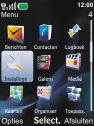 Nokia 6600i slide - MMS - Handmatig instellen - Stap 3