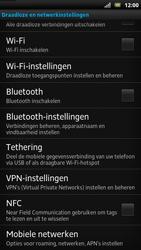 Sony LT22i Xperia P - Internet - aan- of uitzetten - Stap 5