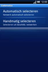 Sony Ericsson Xperia X8 - Netwerk - Gebruik in het buitenland - Stap 7