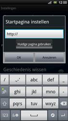 Sony Ericsson Xperia Ray - Internet - Handmatig instellen - Stap 16