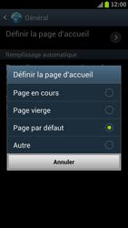 Samsung I9300 Galaxy S III - Internet - configuration manuelle - Étape 22