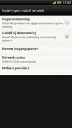 HTC S720e One X - Netwerk - Handmatig netwerk selecteren - Stap 8